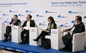 Photo Gallery: Session 7. Iran: An Independent Course?