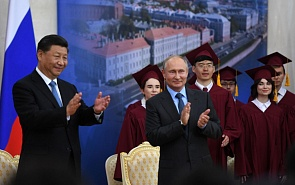 Strengthening China-Russia Comprehensive Strategic Partnership:The Necessity of Solidarity for a New Era