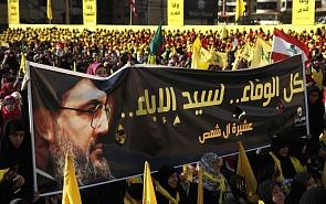 Lebanon Politics: Restraint and Neutrality