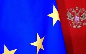 Common Eurasian Home: Towards a Conservative Political Economy