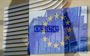 Report: Unbalanced Europe and the New Order in the OSCE Space