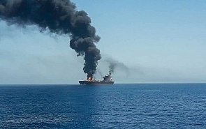 From Provocation to Confrontation: Why Is the US Blaming Iran for the Tanker Attacks?