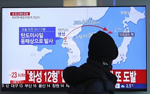 The Korean Peninsula Crisis and the Role of Russia