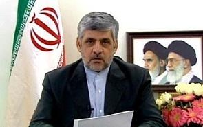 Mohammad Reza  Sheibani