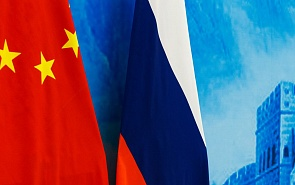 China and Russia Join Forces