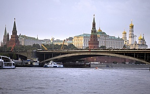 Operational Space as an Imperative of Russian Foreign Policy