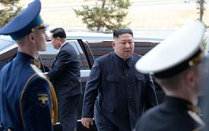 Russia-North Korea Summit in Vladivostok: Opening the Nesting Doll of Strategic Interests