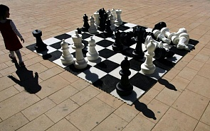 Europe in New Great Games: A Player or a Chessboard?