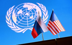 The Arrival of Multipolarity and Its Impact on US-Russia Relations