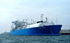 Floating Storage Regasification Unit (FSRU) in Kaliningrad: Scoring Several Goals with One Shot