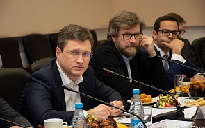 Photo Gallery: Meeting of the Valdai Club experts with Russian Energy Minister Alexander Novak