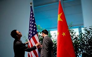 The Sino-US Fallout: China Strikes Back