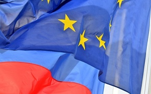 Russia and the European Union: Cooperation Prospects