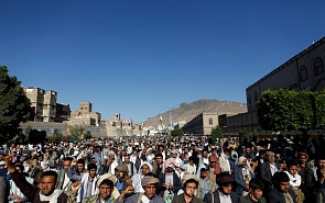 A New Beginning for Yemen?