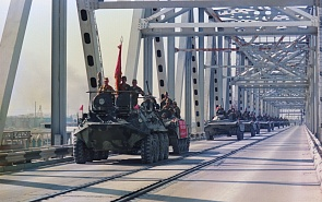 Why the Soviet Experience Was Not Useful to the United States in Afghanistan and Iraq