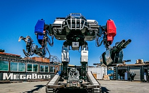 Battle Robots Rivalry and the Future of War