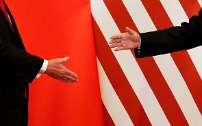 Toward Strategic Competition Between the US and China