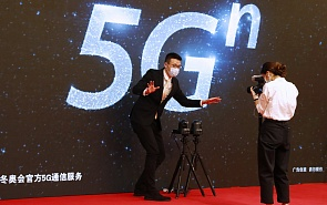 The Importance of 5G in Global Technological Development