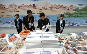 Russia Supports the Chinese Belt and Road Initiative