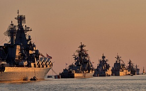 The Black Sea Region as a Zone of Geopolitical Confrontation
