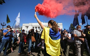 Ukraine's Foreign Policy as an Experiment