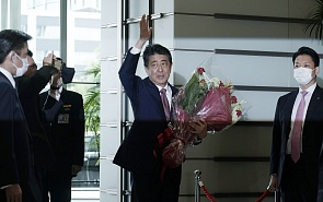 Foreign Policy Legacy of Japanese Prime Minister Shinzo Abe