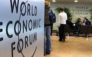 IMF and Global Financial Regulation