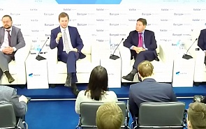 Valdai Experts Discuss Challenges for the World in 2017