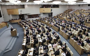 Russian Parliament in the Gap Between Past and Future