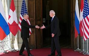 Discussion on the Meeting of Russian President Vladimir Putin and US President Joe Biden in Geneva