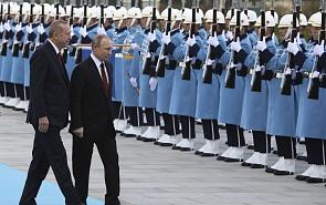 Will the Ankara Summit and Russia-Turkey Relationship Change the Regional Balances?