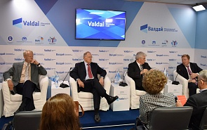 """Panel Discussion """"The State of Russia-West Relations and Prospects for the Future"""""""