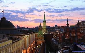 Russia's Eurasian Model of Modernization
