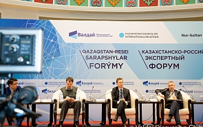 Photo Gallery: Third Russia-Kazakhstan Expert Forum. Opening and Session 1