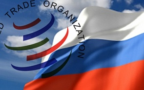 Russia Stands to Benefit From WTO Entry