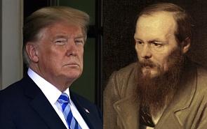How Dostoevsky Helps Explain Political Struggle in America