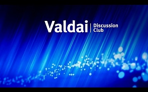 Is Transparency in the Modern Media Possible in the Era of the Rapid Development of Digital Technologies? The Valdai Club Session at 13th Russian International Studies Association Convention (RISA)