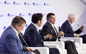 Photo Gallery: Session 8. War for the Future: How Technology Has Become the Subject of Confrontation