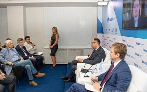 "Photo Gallery: Presentation of the Valdai Club's Report ""The Future of War"""