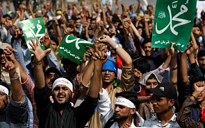 Political Islam and Conflicts in the Middle East