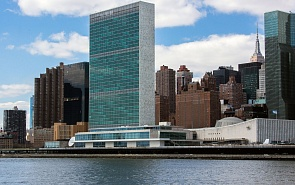 Relocating the United Nations