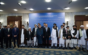 Taliban in Russia and the Future of Afghanistan