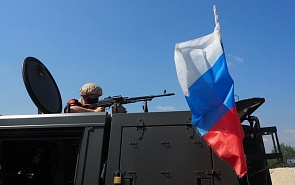Fifth Anniversary of Russia's Military Operation in Syria. An Online Discussion