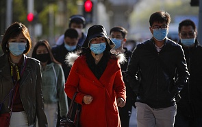 Envisioning a Brighter Post-Pandemic Global Relations