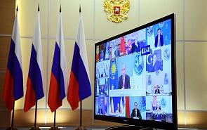 Valdai Club to Discuss the Future of SCO