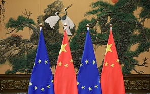 China and Europe: BRI and the 17+1 Initiative