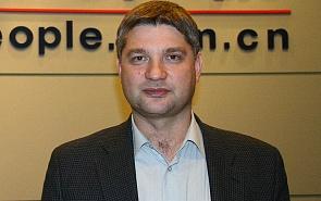 Alexander Lukin