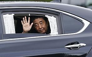 Shinzo Abe: The Longest-Running Prime Minister in Japanese History