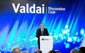 Vladimir Putin Meets with Members of the Valdai Discussion Club. Transcript of the Plenary Session of the 14th Annual Meeting