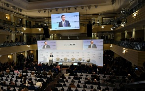 2020 Munich Security Conference: Back to Utopia?